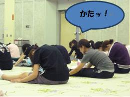 event_saitama03