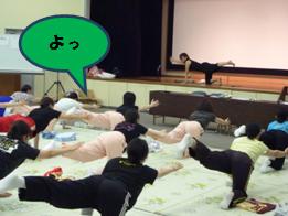 event_saitama04