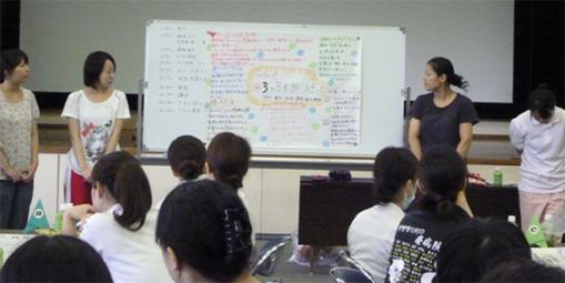 event_saitama06