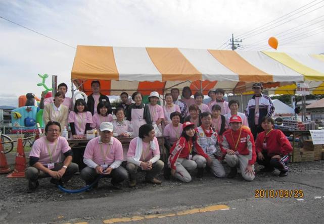 eventharamachi01