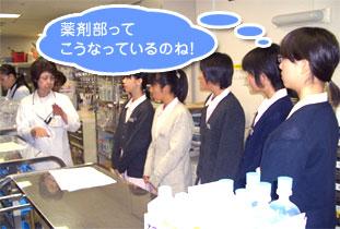 eventtsukui02
