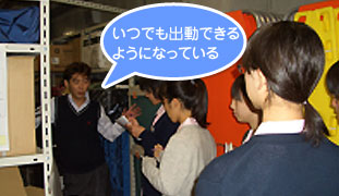 eventtsukui03