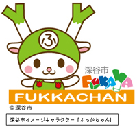 fukayaimage01